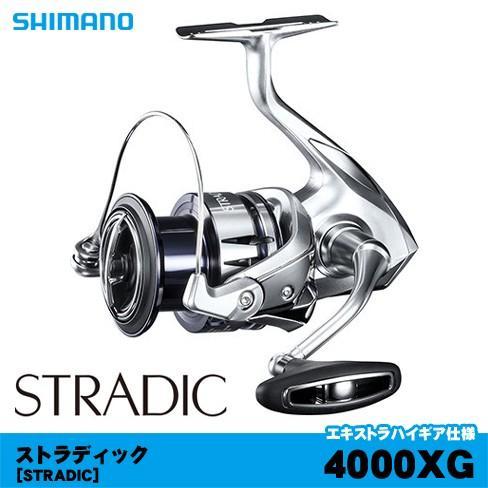 シマノ 19ストラディック4000XG