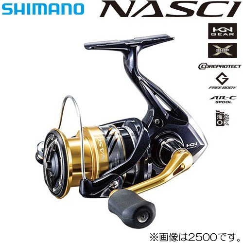 Shimano 16 Nasci C3000 Spinning Reel 4969363035721