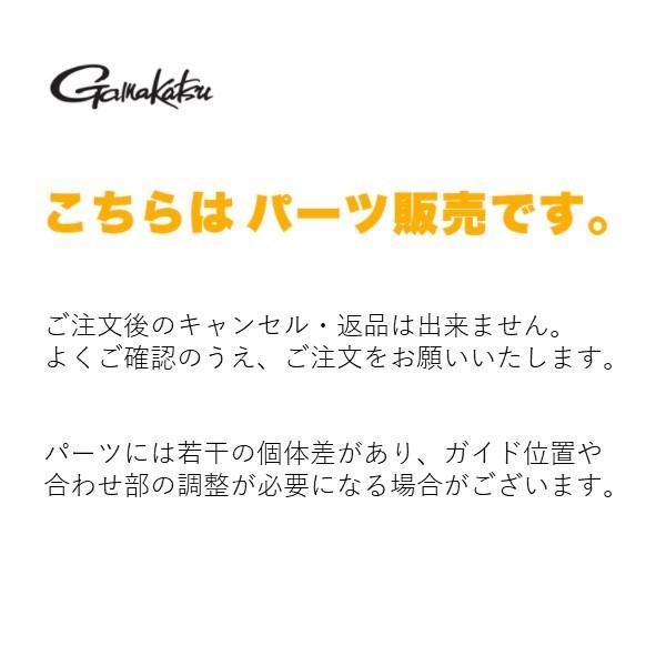 がまかつ パーツ販売#3 がまかつ 沖縄SP 10号スピニング 5.0m 22733-5-3+