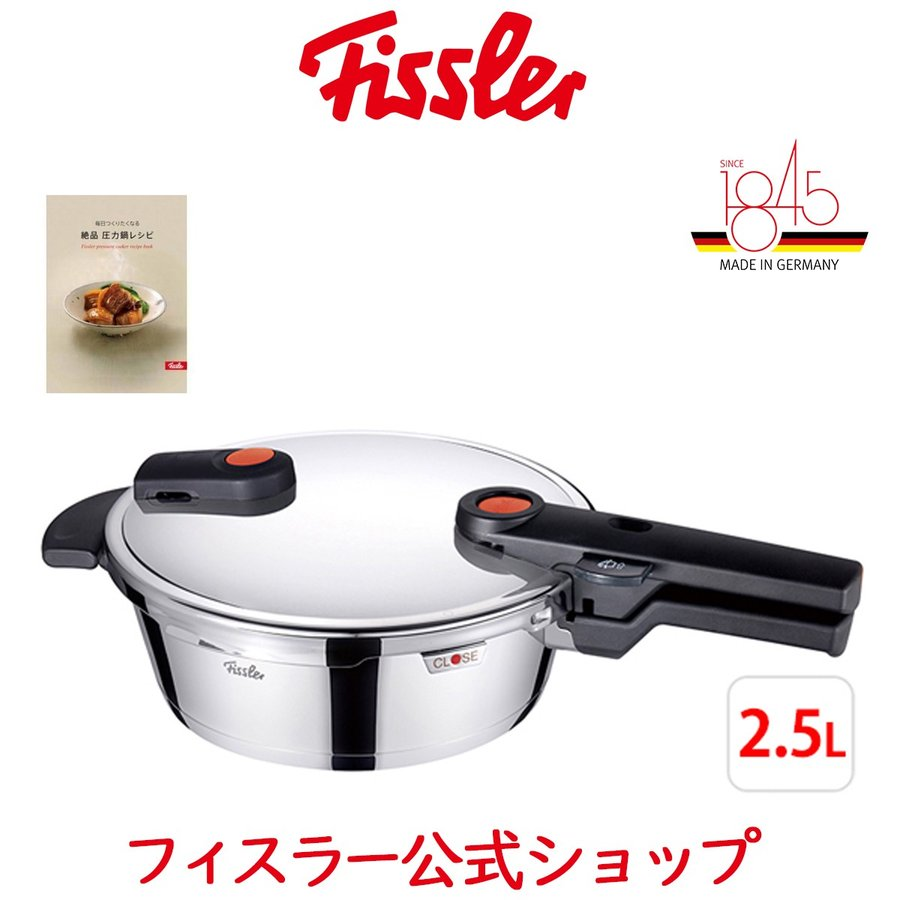 鍋 使い方 圧力