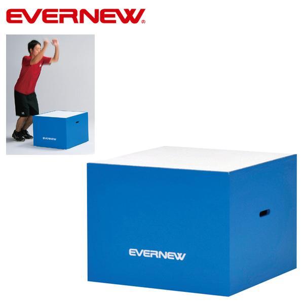 エバニュー プライオメトリクスボックス45 (受注生産商品) EVERNEW
