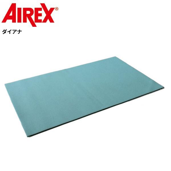 エアレックス ダイアナ(200×125cm/厚さ1.5cm) AIREX Mat  リハビリ トレーニングマット 抗菌処理