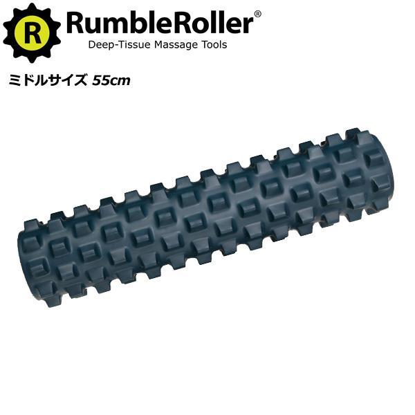 ランブルローラー 正規代理店 ミドルサイズ 長さ55cm ソフトタイプ スタンダードフォーム Rumble Roller VOCE ヴォーチェ スッキリ|fitnessclub-y