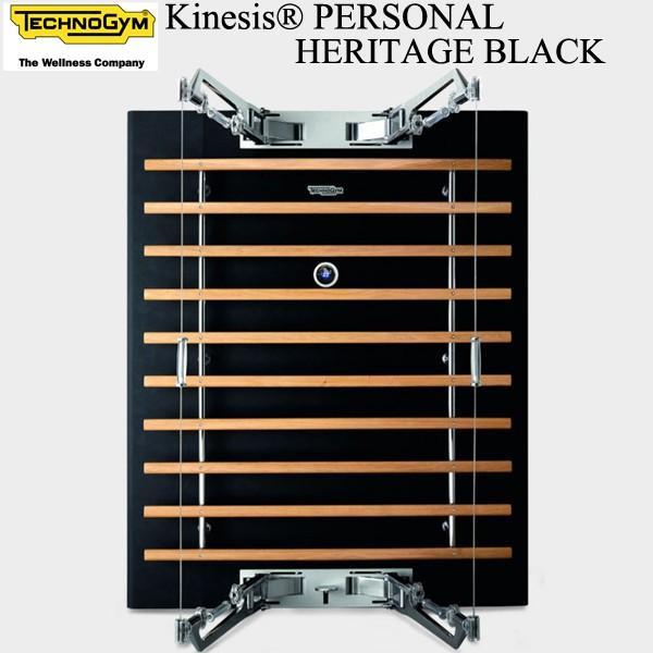 【メーカー再生品】 Technogymテクノジム Kinesis PERSONAL HERITAGE BLACK「キネシスパーソナルヘリテージブラック」(送料無料/組立設置無料), スケールメリットクラブ acb9a390