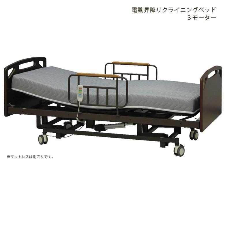 用 ベッド 介護