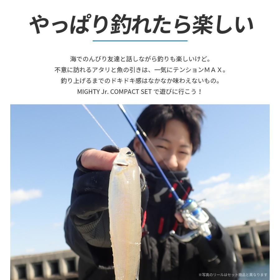 自転車で釣りに行く方へ。mighty junior COMPACT SET/20点セット/ちょい投げ/サビキ/ルアー/釣り/FIVE STAR/ファイブスター|fivestarfishing|05