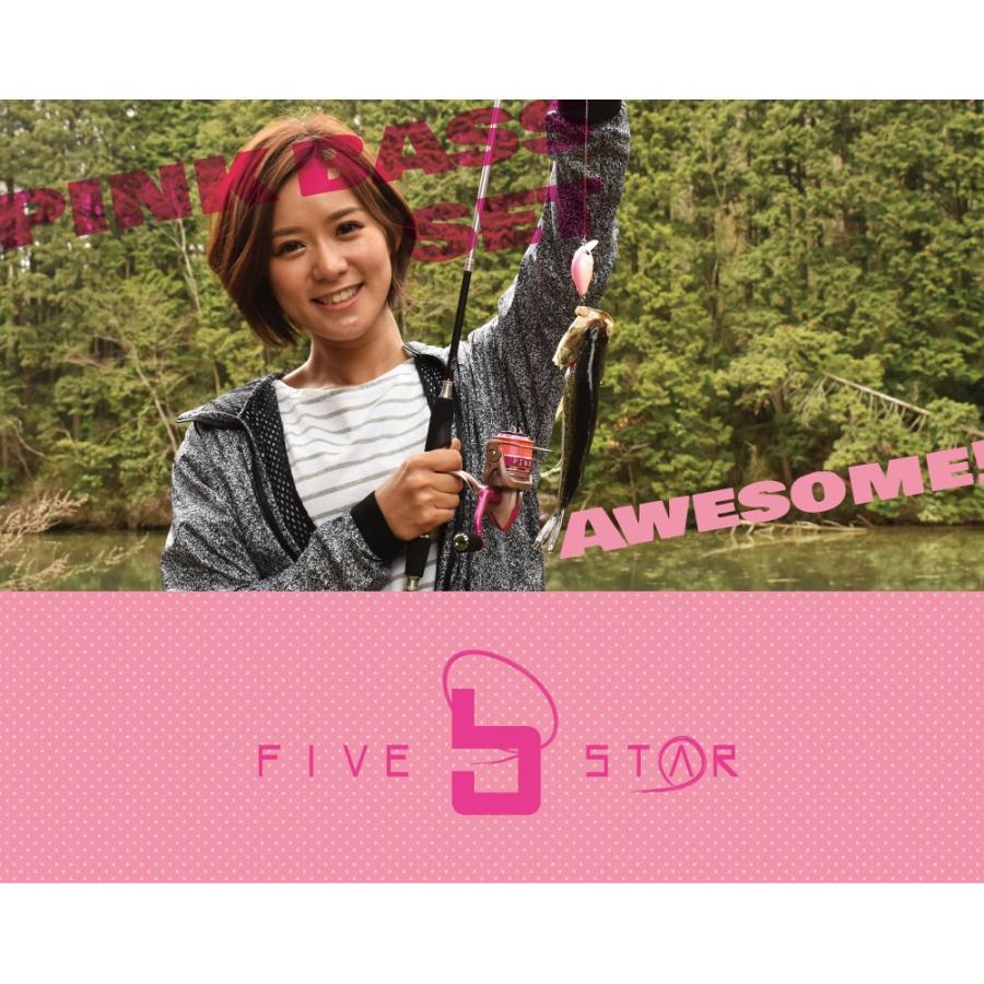 バス女子必見!!PINK BASS SET/ピンクバスセット/スピニング/ブラックバス/ピンク/PINK/女子/女性/FIVESTAR/ファイブスター fivestarfishing 07