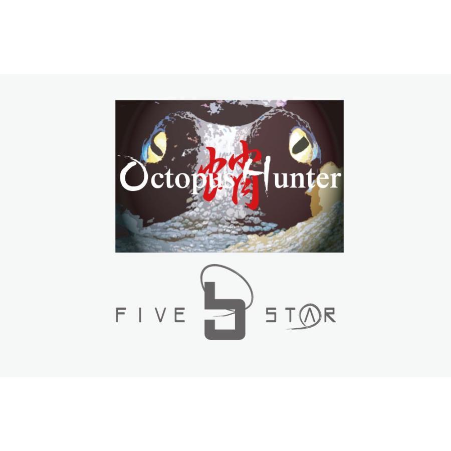 船タコならコレ!Tip Octopus Hunter BC180/ティップオクトパスハンター/タコ釣り/タコエギング/船/FIVE STAR/ファイブスター|fivestarfishing|05
