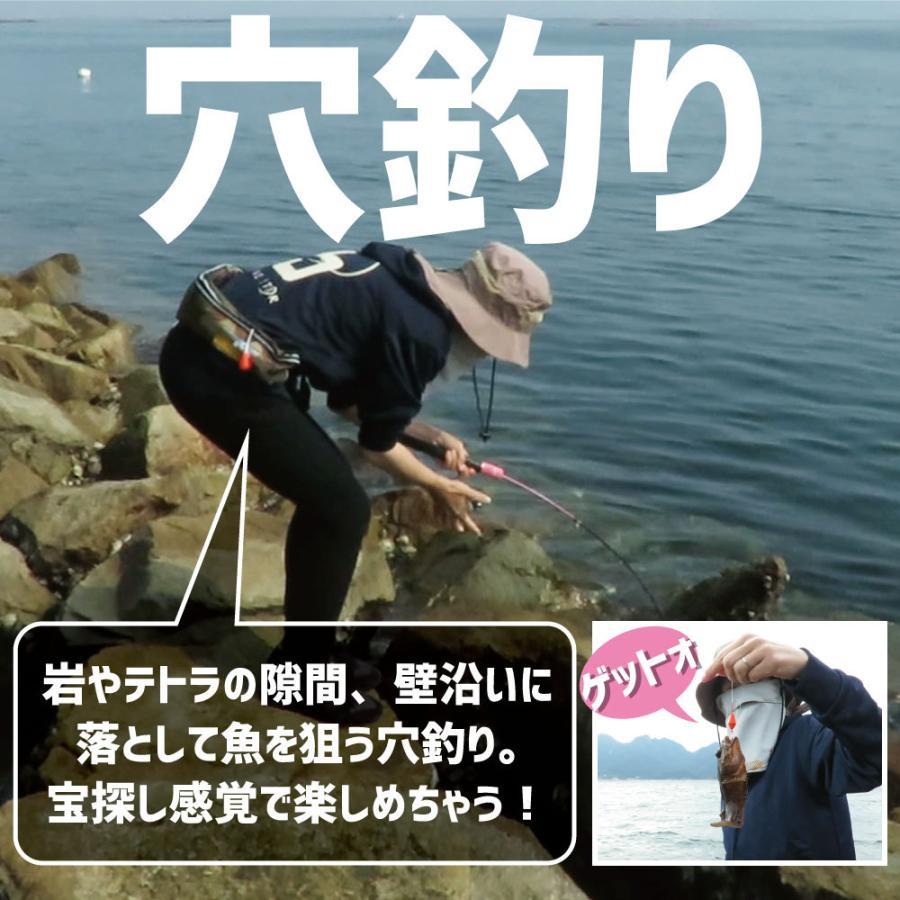 さぁ始めよう!START 110/スタート 110/防波堤/テトラ/穴釣り/ルアー/エサ/FIVE STAR/ファイブスター fivestarfishing 03