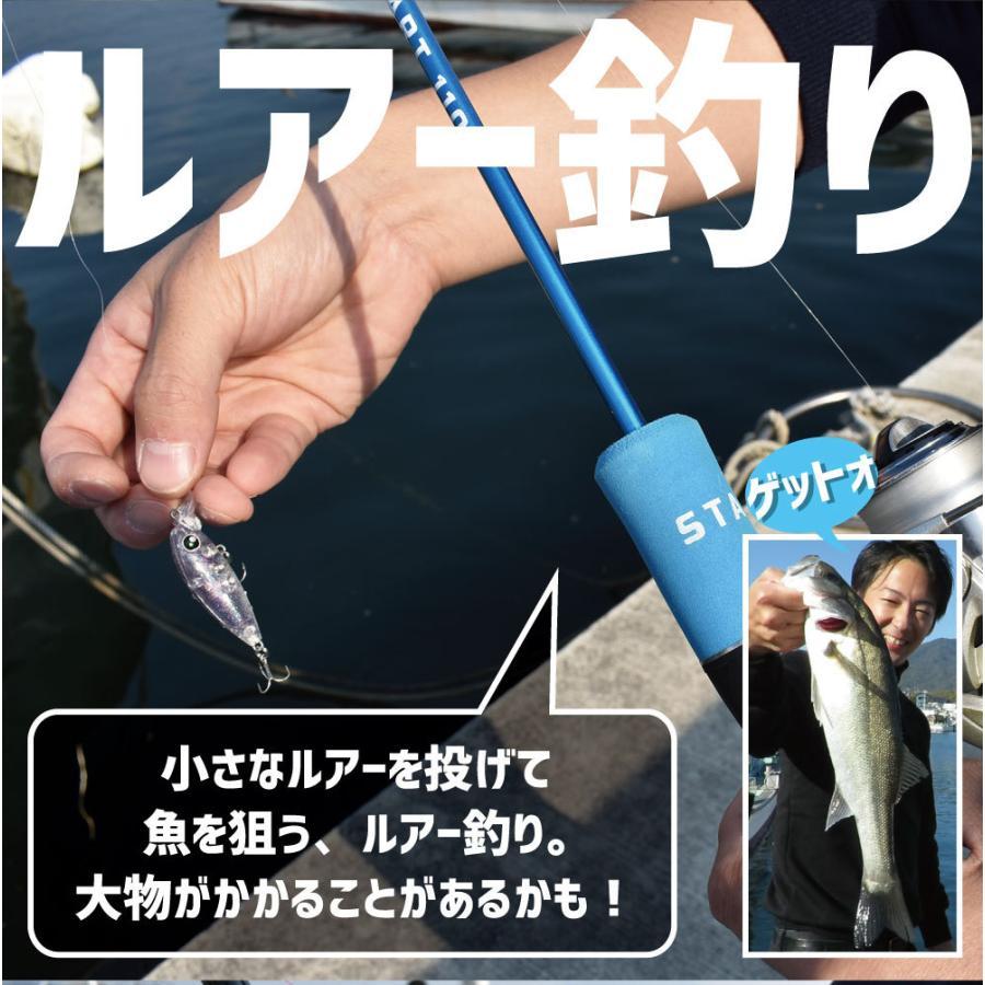 さぁ始めよう!START 110/スタート 110/防波堤/テトラ/穴釣り/ルアー/エサ/FIVE STAR/ファイブスター fivestarfishing 04