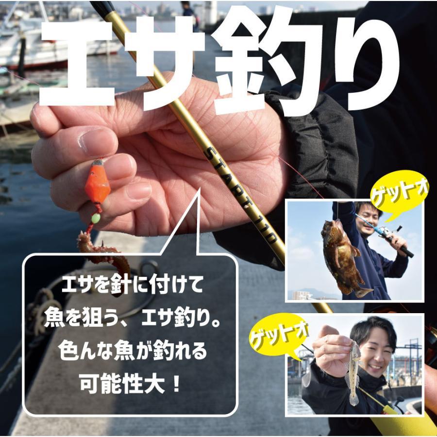 さぁ始めよう!START 110/スタート 110/防波堤/テトラ/穴釣り/ルアー/エサ/FIVE STAR/ファイブスター fivestarfishing 05