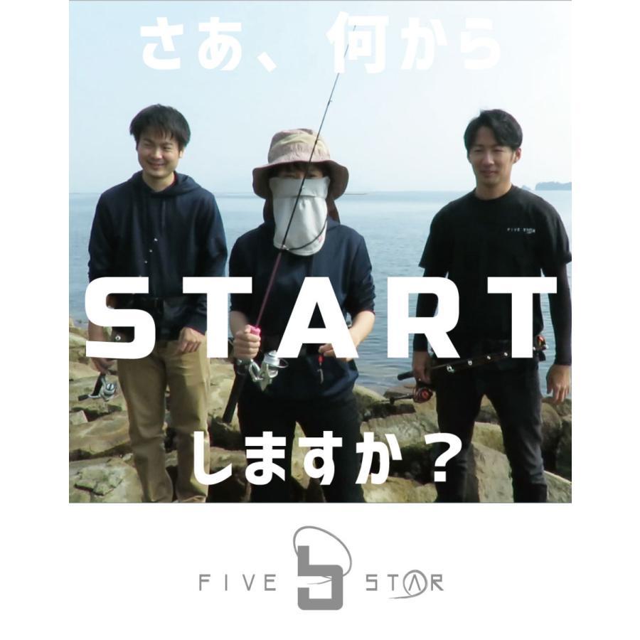 さぁ始めよう!START 110/スタート 110/防波堤/テトラ/穴釣り/ルアー/エサ/FIVE STAR/ファイブスター fivestarfishing 09