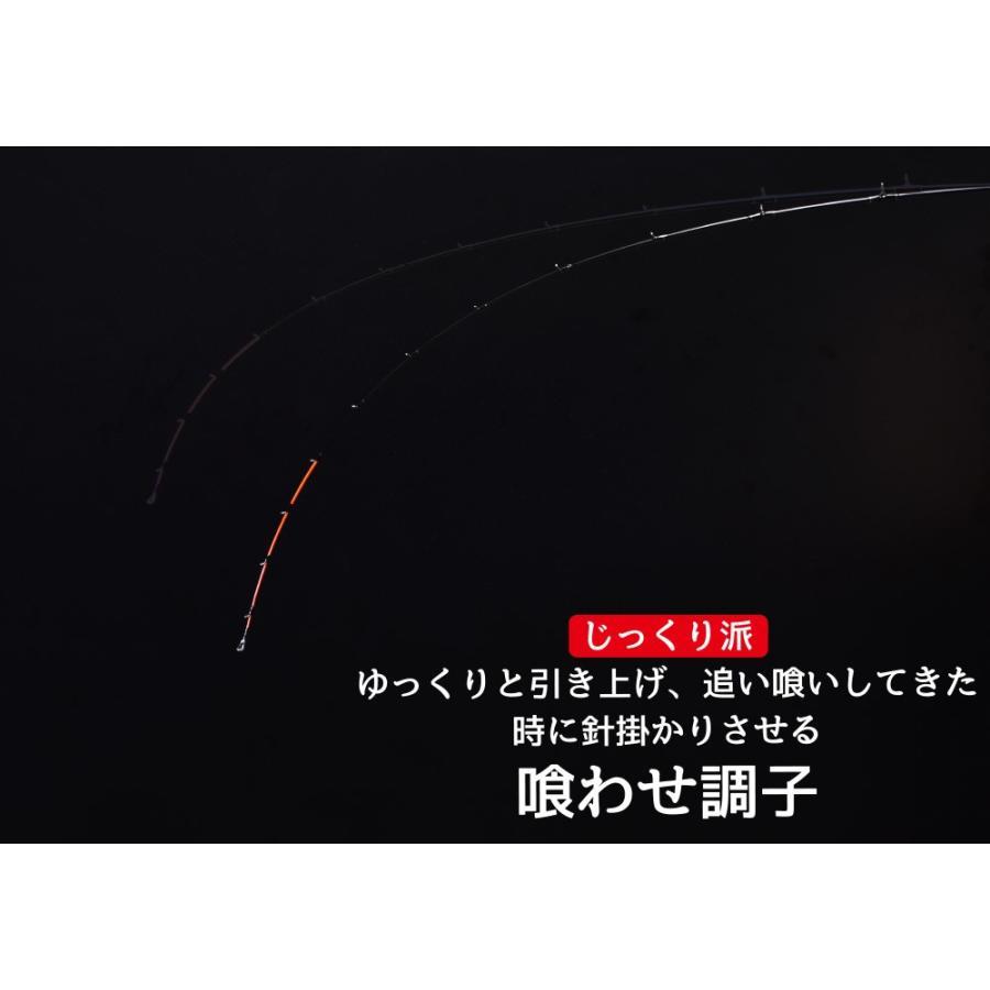 高ゲーム性の掛け調子 BAY SHOT ウマヅラ 掛け調子 202/ベイショットウマヅラ/船釣り/FIVE STAR/ファイブスター|fivestarfishing|05