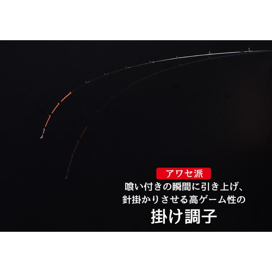 高ゲーム性の掛け調子 BAY SHOT ウマヅラ 掛け調子 202/ベイショットウマヅラ/船釣り/FIVE STAR/ファイブスター|fivestarfishing|06