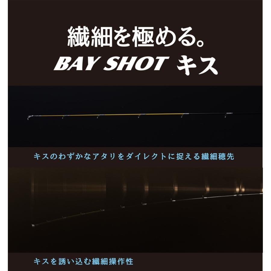 繊細を極める。BAY SHOT キス 180/ベイショットキス/船釣り/FIVE STAR/ファイブスター fivestarfishing 02