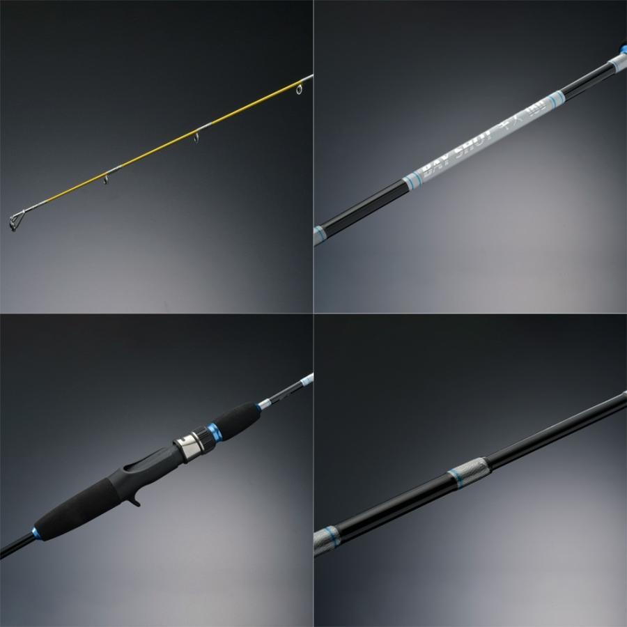 繊細を極める。BAY SHOT キス 180/ベイショットキス/船釣り/FIVE STAR/ファイブスター fivestarfishing 04