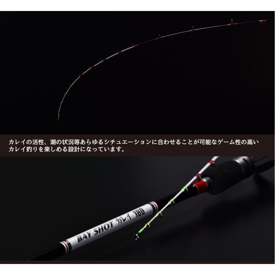 カレイ釣り専用設計 BAY SHOT カレイ 180/ベイショットカレイ/船釣り/FIVE STAR/ファイブスター|fivestarfishing|03