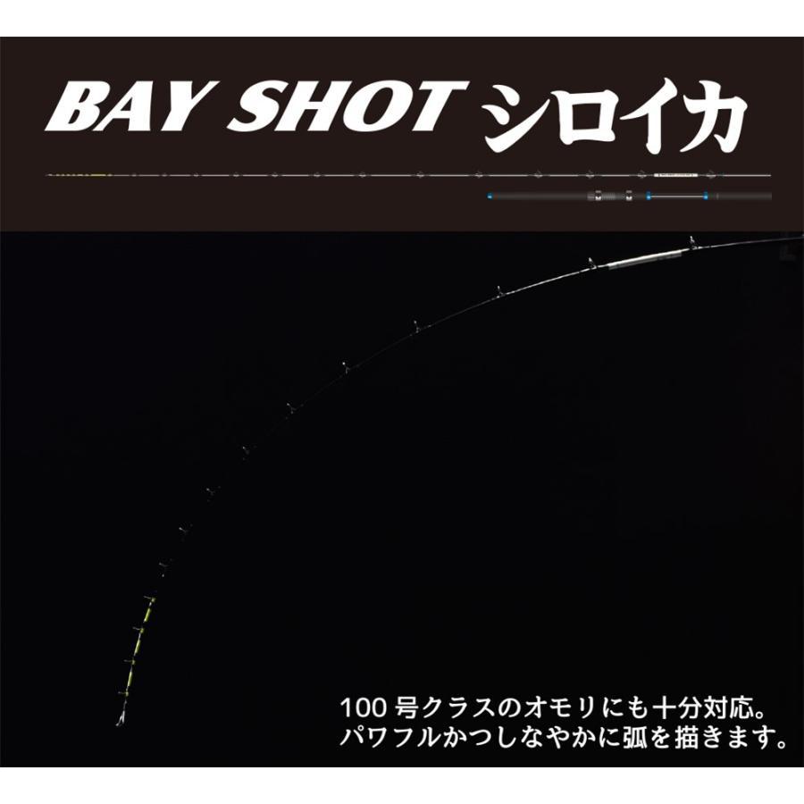 ご当地ロッド BAY SHOT シロイカ 210/ベイショットシロイカ/船釣り/FIVE STAR/ファイブスター fivestarfishing 02