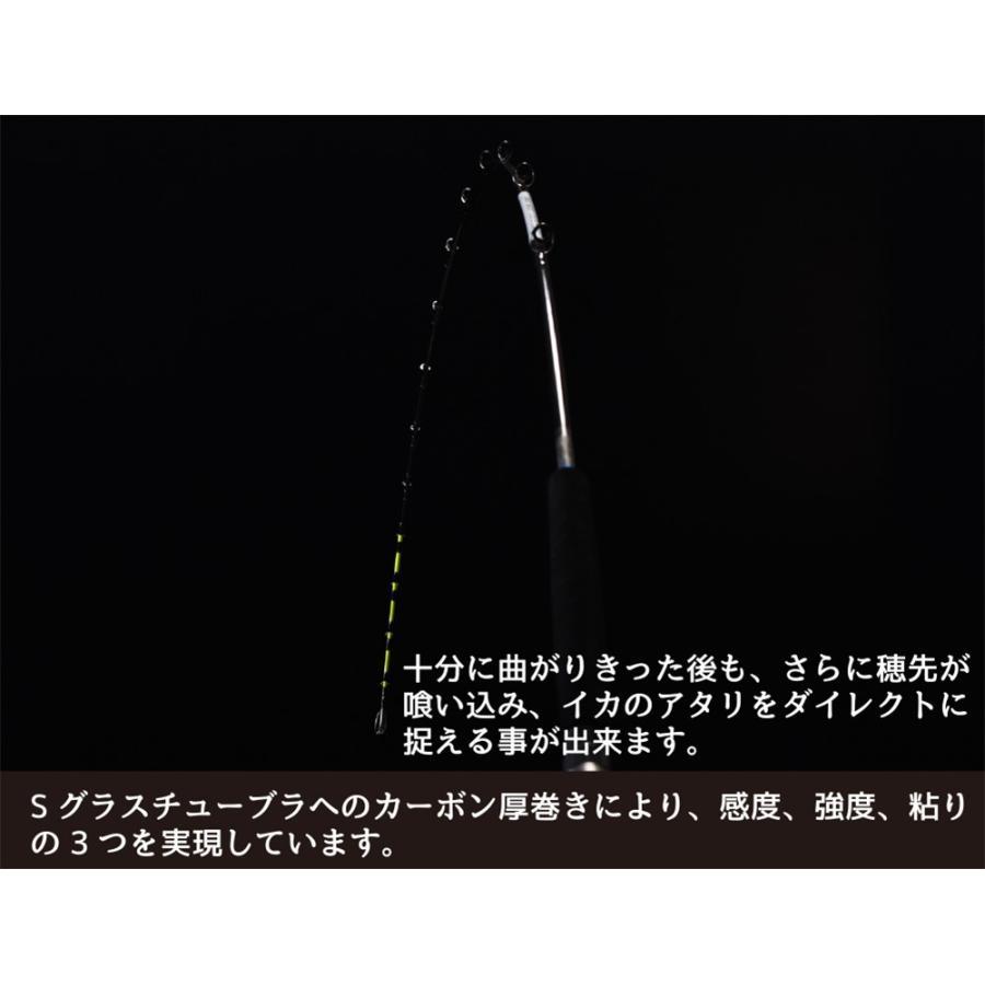 ご当地ロッド BAY SHOT シロイカ 210/ベイショットシロイカ/船釣り/FIVE STAR/ファイブスター fivestarfishing 03