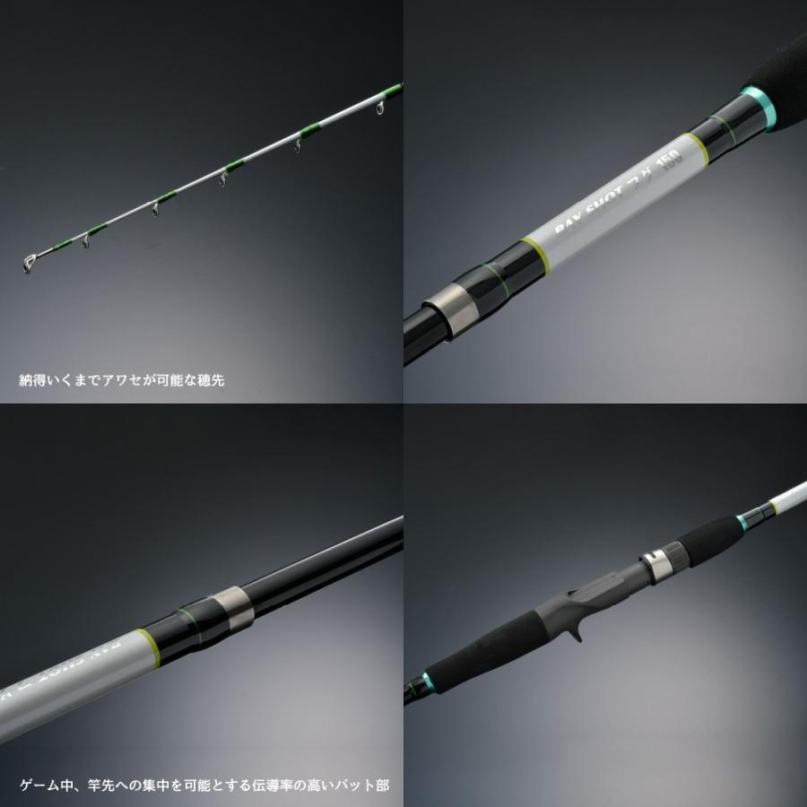 河豚スペシャルモデル BAY SHOT フグ 150/ベイショットフグ/船釣り/FIVE STAR/ファイブスター|fivestarfishing|03