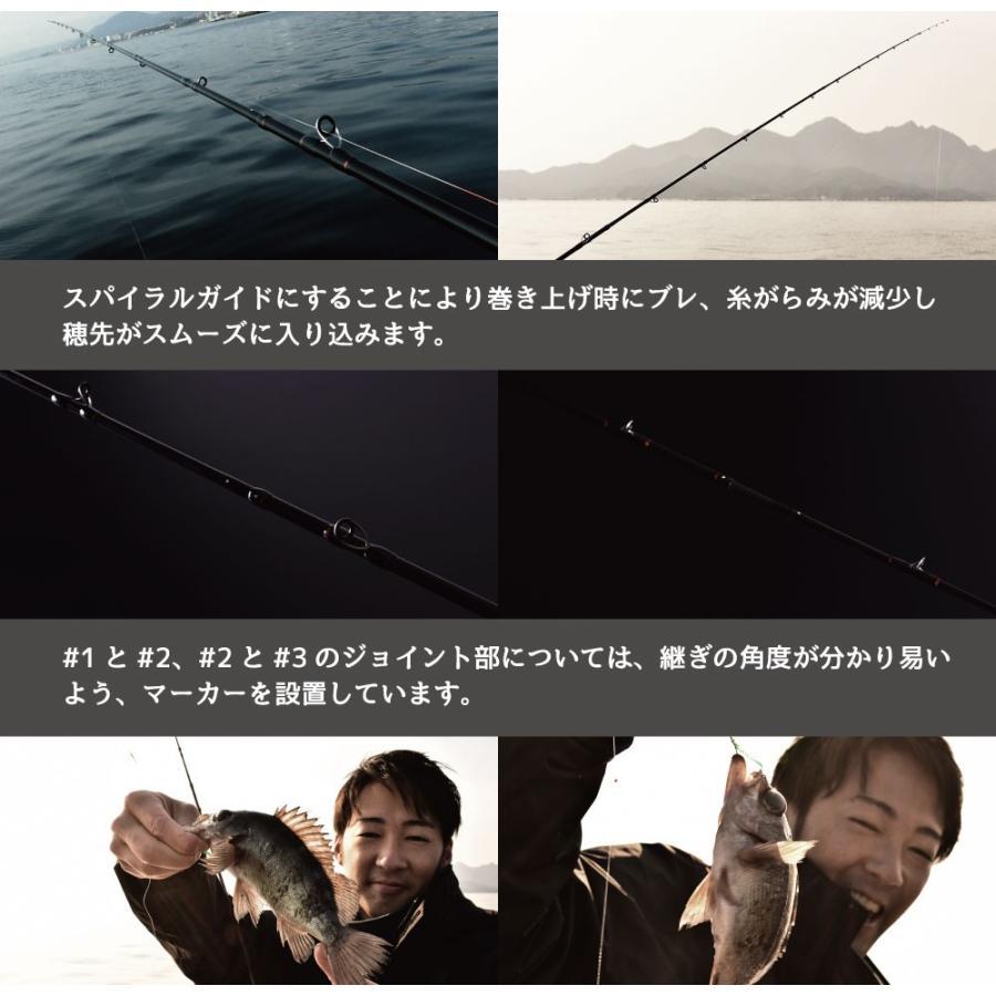 メバルロッドにスパイラル搭載! 瞬刹メバル 300/しゅんせつメバル/船釣り/FIVE STAR/ファイブスター|fivestarfishing|03