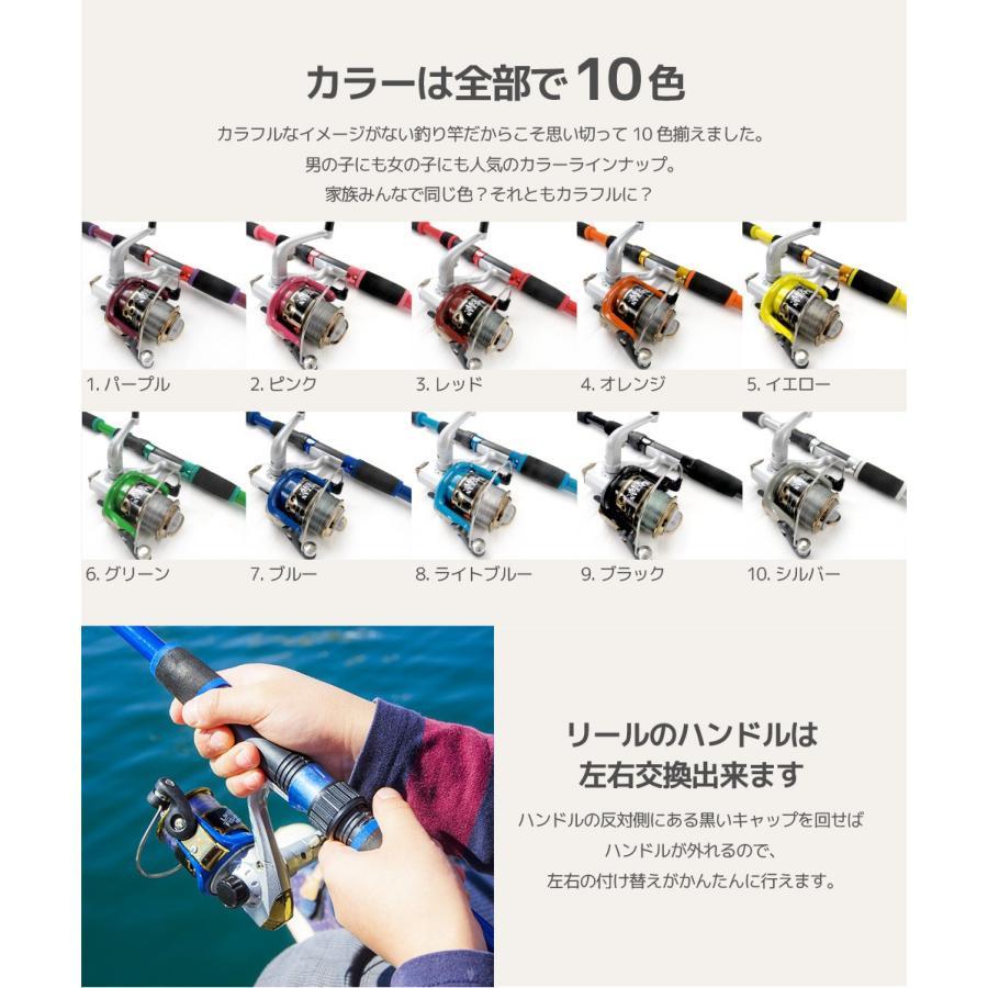 カラフルに投げ釣り!OCEAN TOY 300/オーシャントーイ300/投げ/ファミリー/釣り/FIVE STAR/ファイブスター|fivestarfishing|05