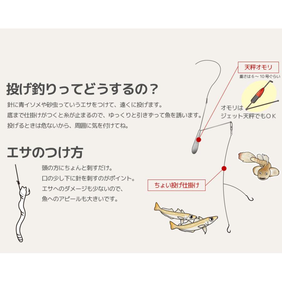 カラフルに投げ釣り!OCEAN TOY 300/オーシャントーイ300/投げ/ファミリー/釣り/FIVE STAR/ファイブスター|fivestarfishing|07