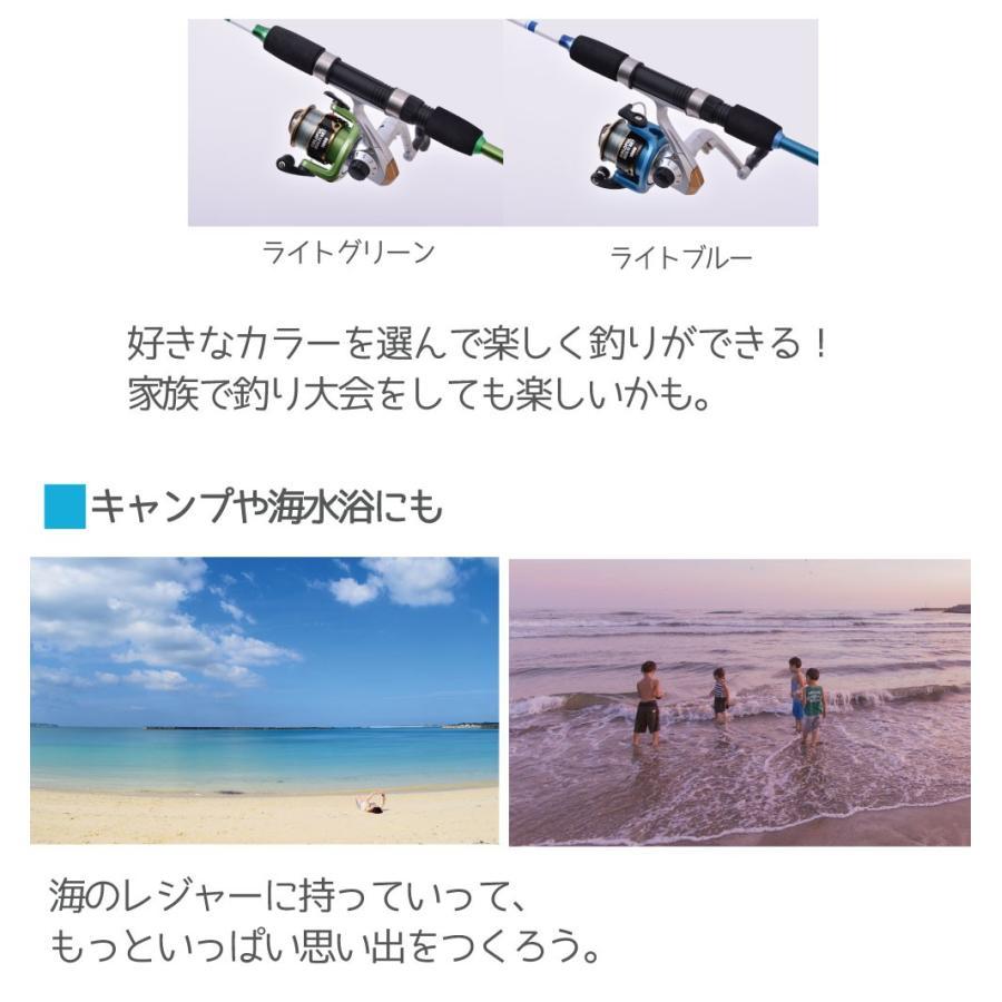 キッズにおススメ!COLORFUL MULTI SET 110/カラフルマルチセット/防波堤/テトラ釣り/FIVE STAR/ファイブスター fivestarfishing 04