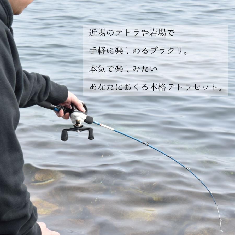 穴釣りを本気で楽しむ!RICH 穴釣りセット/リッチ/ブラクリ/セット/メバル/カサゴ/FIVE STAR/ファイブスター fivestarfishing 02