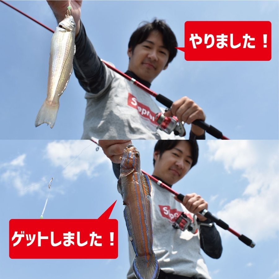 ゼロから始める初心者応援!フィッシングスターターセット  投げ編/投げ釣り/FIVESTAR/ファイブスター|fivestarfishing|06