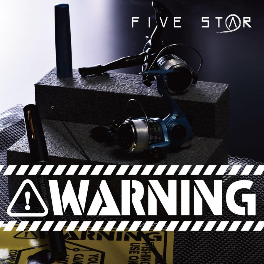 スマートに釣りを携帯!ペン型ロッド WARNING/ワーニング/コンパクト/セット/釣り/FIVE STAR/ファイブスター|fivestarfishing