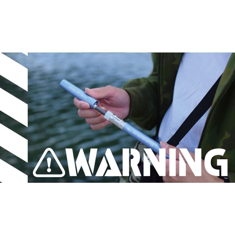 スマートに釣りを携帯!ペン型ロッド WARNING/ワーニング/コンパクト/セット/釣り/FIVE STAR/ファイブスター|fivestarfishing|03