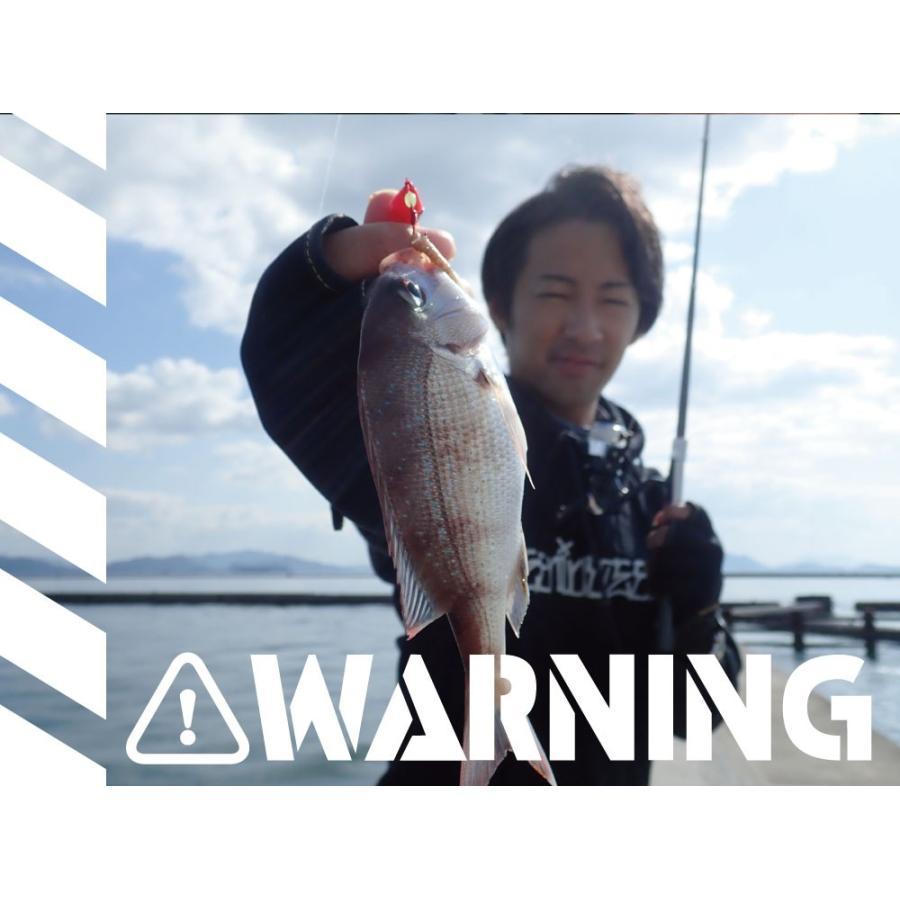 スマートに釣りを携帯!ペン型ロッド WARNING/ワーニング/コンパクト/セット/釣り/FIVE STAR/ファイブスター|fivestarfishing|04