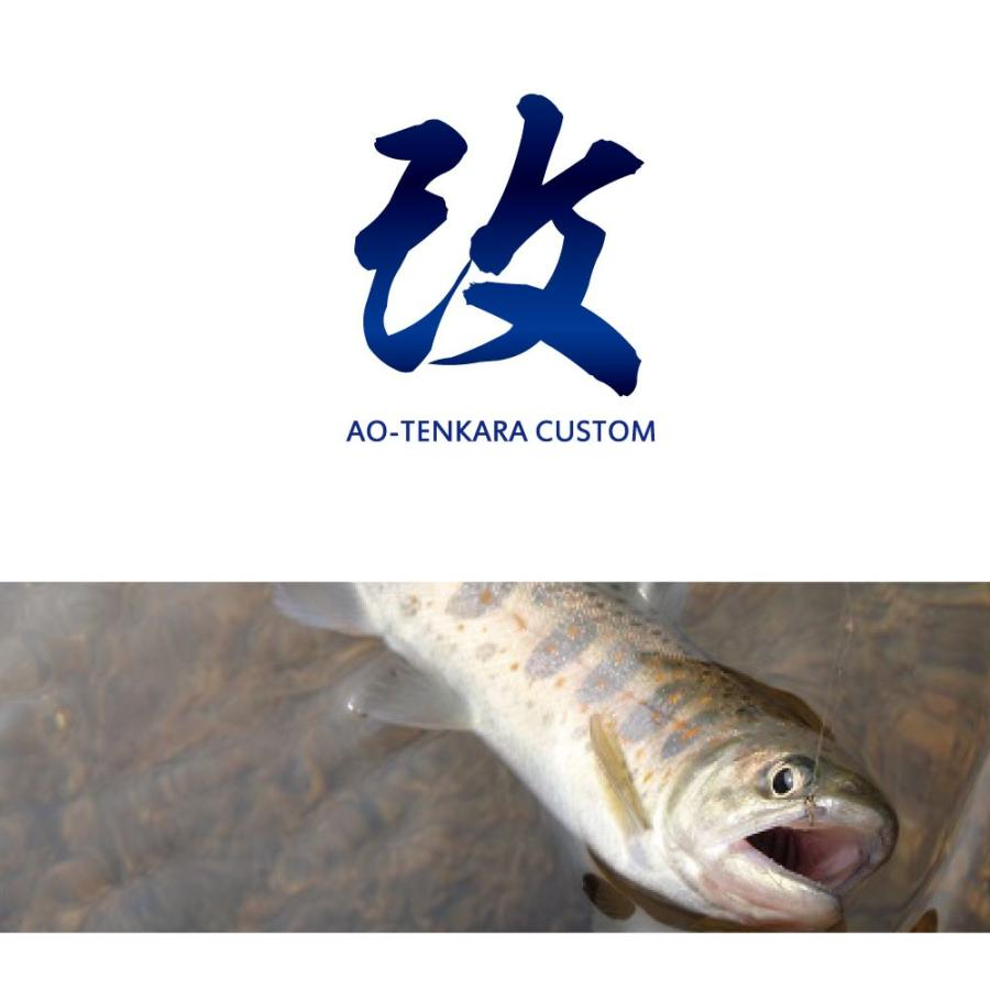 日本古来からの毛針釣り 碧テンカラ改360/小継/アオテンカラ/渓流釣り/FIVE STAR/ファイブスター fivestarfishing 02