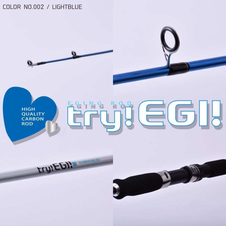 オシャレなロッドでエギング!try! EGI! 80/トライエギ 80/エギング/アオリ/釣り/FIVE STAR/ファイブスター|fivestarfishing|05