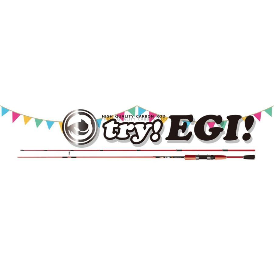 オシャレなロッドでエギング!try! EGI! 80/トライエギ 80/エギング/アオリ/釣り/FIVE STAR/ファイブスター|fivestarfishing|06