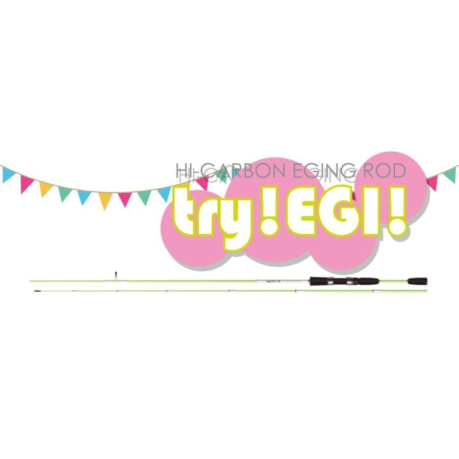 オシャレなロッドでエギング!try! EGI! 80/トライエギ 80/エギング/アオリ/釣り/FIVE STAR/ファイブスター|fivestarfishing|10