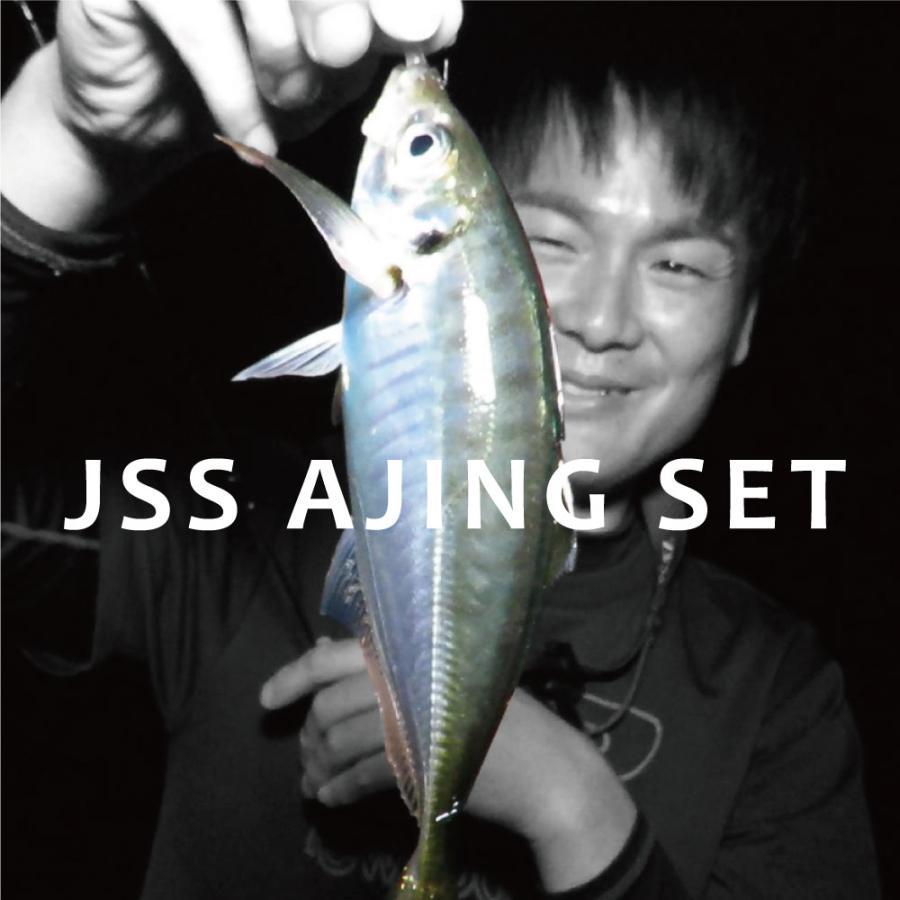 初めてのアジングに!JSS アジングセット/JSSアジングセット/ライトゲーム/アジング/釣り/FIVE STAR/ファイブスター|fivestarfishing|06