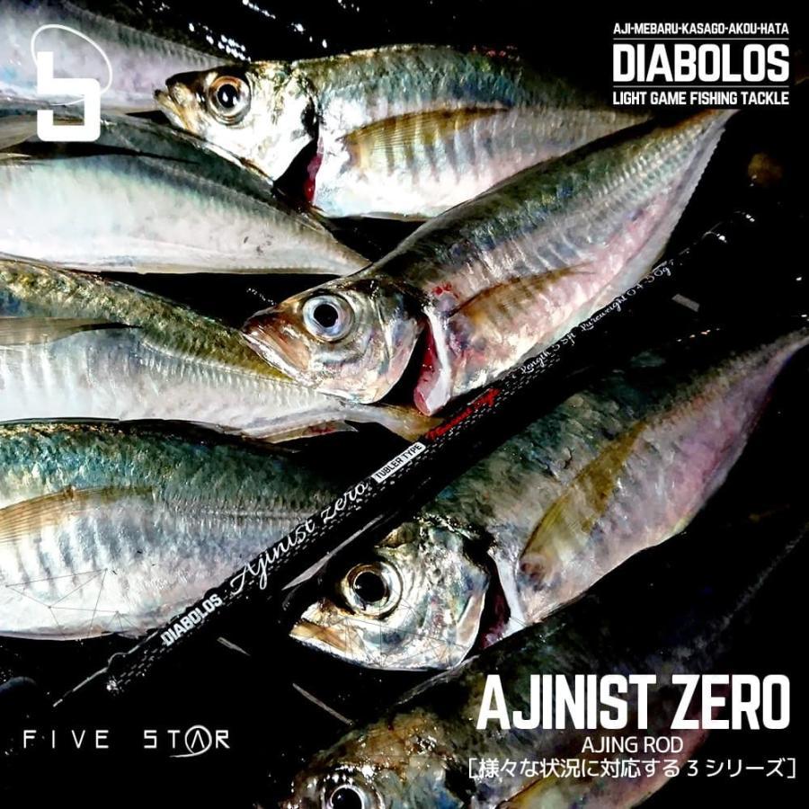 FIVE STAR/ファイブスター DIABOLOS AJINIST ZERO - ANYTHING STYLE 7.3ft/ディアボロス アジニストゼロ 7.3ft /アジングロッド
