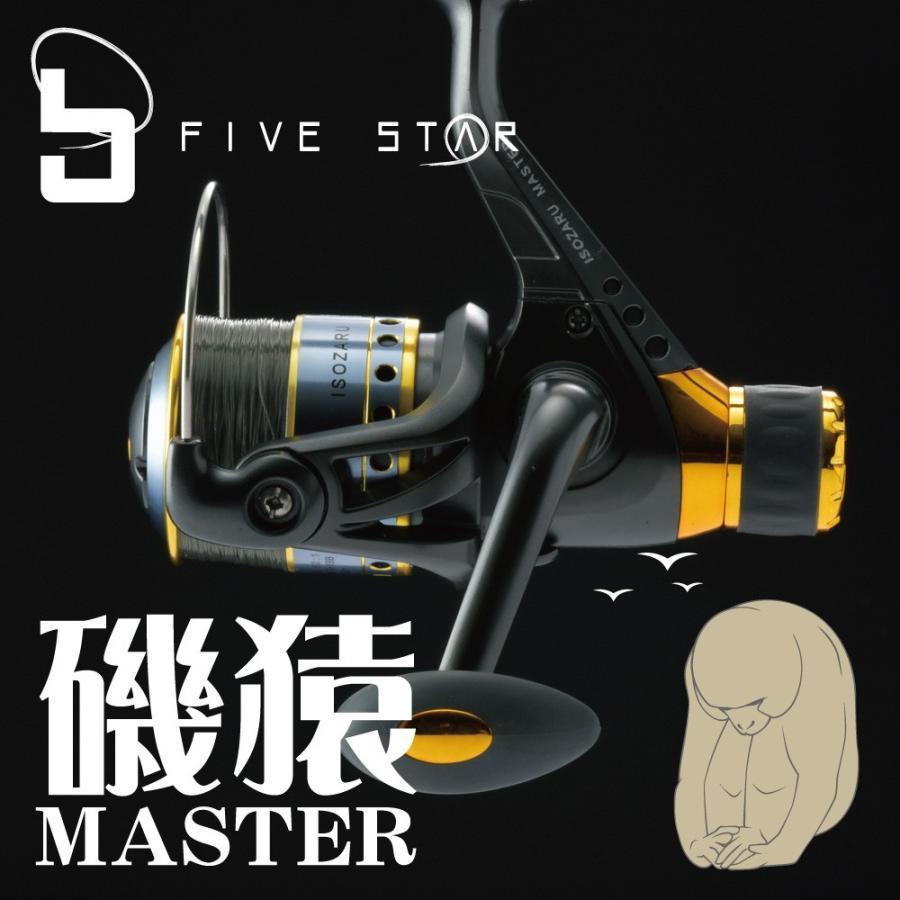 FIVE STAR/ファイブスター 磯猿MASTER/イソザルマスター/リアドラグリール/海水/釣り/ヤエン|fivestarfishing