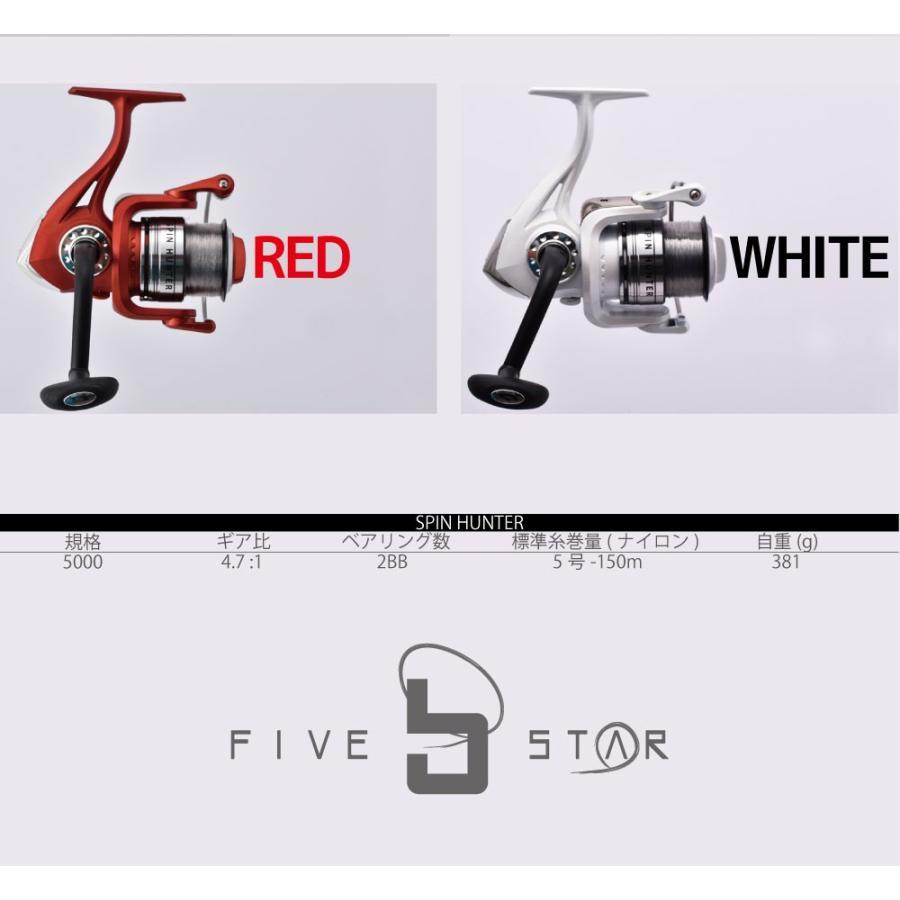 FIVE STAR/ファイブスター SPINHUNTER 5000/スピンハンター/スピニングリール/海水/釣り fivestarfishing 04