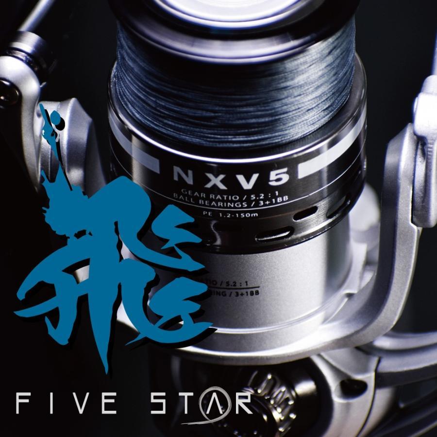 FIVE STAR/ファイブスター NXV5 4000/投げ/スピニングリール/海水/釣り|fivestarfishing