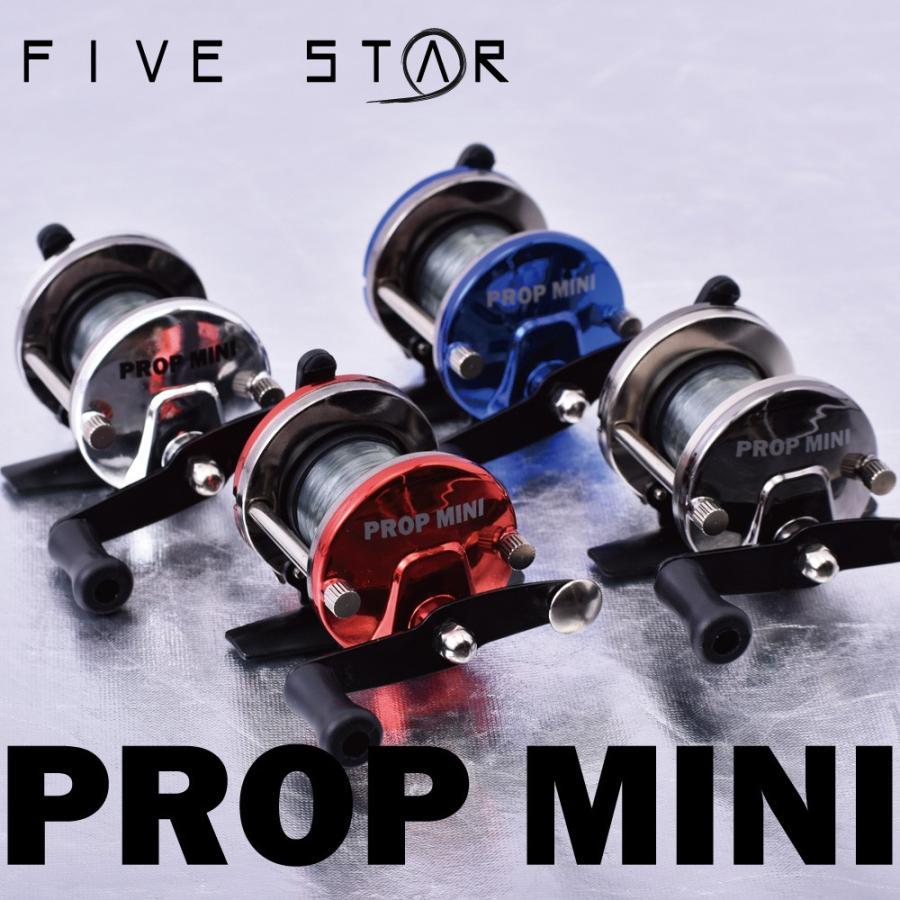 FIVE STAR/ファイブスター PROP MINI/プロップミニ/ベイトリール/淡水・海水/釣り/テトラ/ワカサギ/穴釣り|fivestarfishing