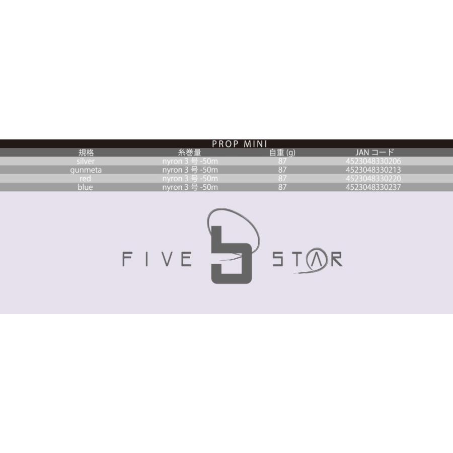 FIVE STAR/ファイブスター PROP MINI/プロップミニ/ベイトリール/淡水・海水/釣り/テトラ/ワカサギ/穴釣り|fivestarfishing|04