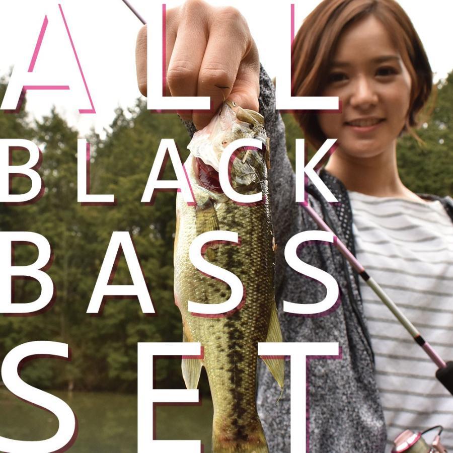 カップルで持ちたいピンクと黒!ALL BLACK BASS SET/オールブラックバスセット/スピニング/FIVESTAR/ファイブスター|fivestarfishing