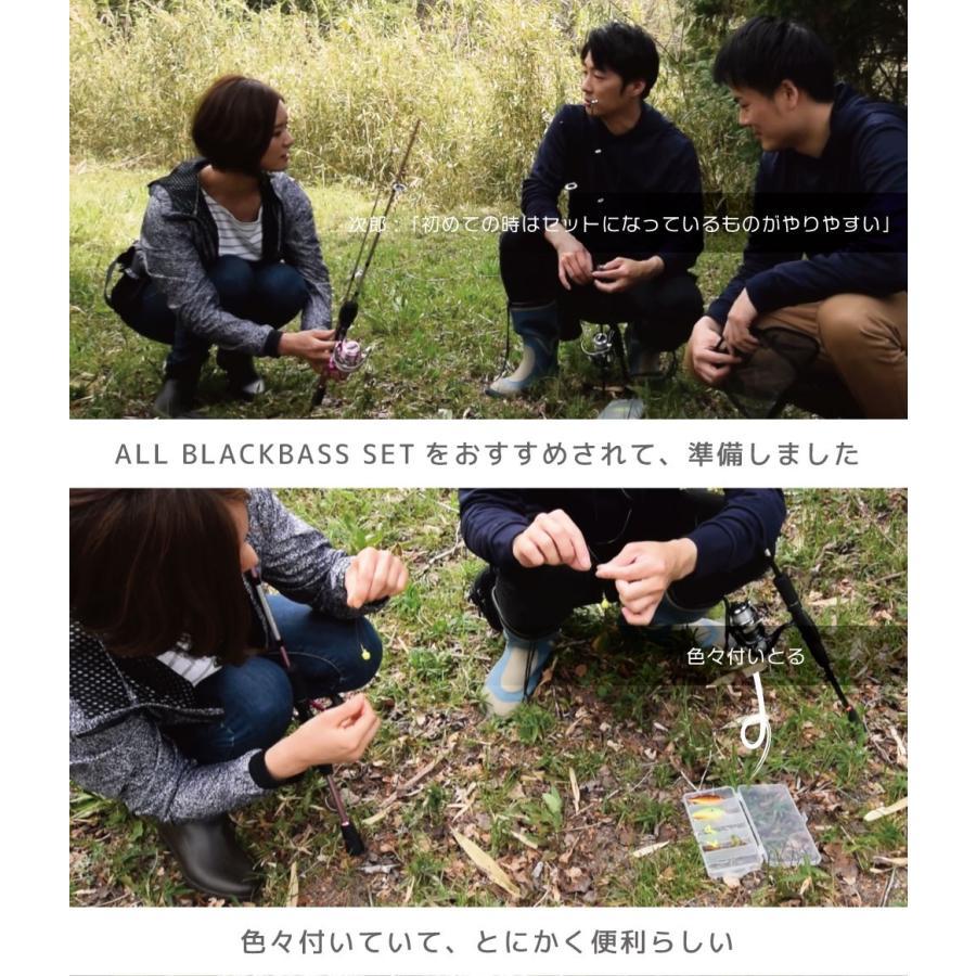 カップルで持ちたいピンクと黒!ALL BLACK BASS SET/オールブラックバスセット/スピニング/FIVESTAR/ファイブスター|fivestarfishing|03