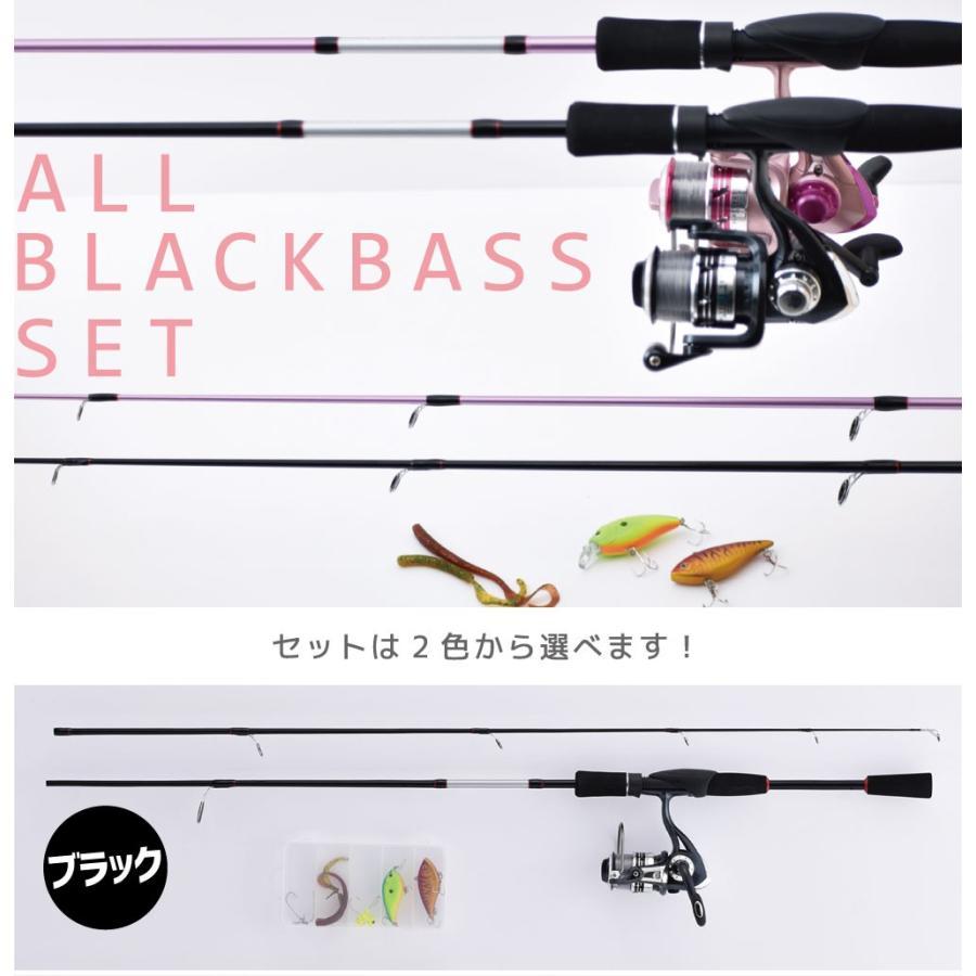 カップルで持ちたいピンクと黒!ALL BLACK BASS SET/オールブラックバスセット/スピニング/FIVESTAR/ファイブスター|fivestarfishing|06