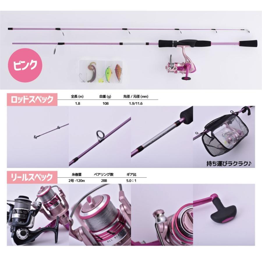 カップルで持ちたいピンクと黒!ALL BLACK BASS SET/オールブラックバスセット/スピニング/FIVESTAR/ファイブスター|fivestarfishing|07