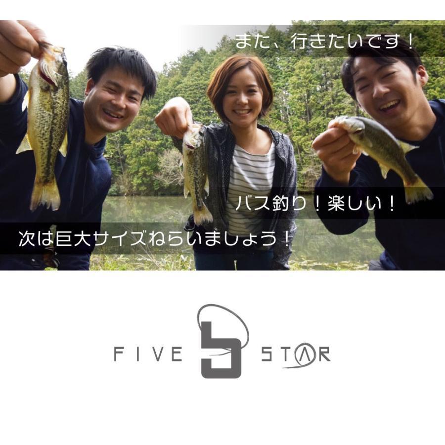 カップルで持ちたいピンクと黒!ALL BLACK BASS SET/オールブラックバスセット/スピニング/FIVESTAR/ファイブスター|fivestarfishing|09