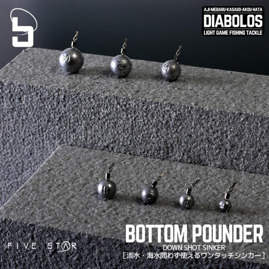 FIVE STAR/ファイブスター DIABOLOS BOTTOM POUNDER/ディアボロスボトムパウンダー/ダウンショットシンカー/バス[ネコポス対応:5]|fivestarfishing